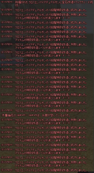 1枚め.png
