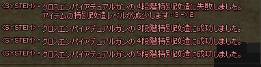 3枚目.png