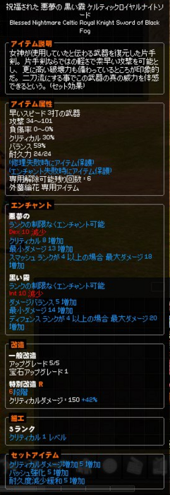 ケル剣1.png