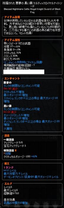 ケル剣3.png